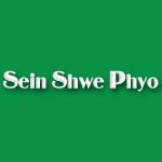 Sein Shwe Phyo Gold Shops/Goldsmiths