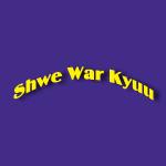 Shwe War Kyuu Gold Shops/Goldsmiths