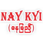 NAY KYI Jewellery Polishing