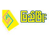 https://www.weddingguide.com.mm/digital-packages/files/7f0af40a-5793-486a-a4fc-eb8f52a17f6d/Logo/Pyae-Phyo_Invitation-Card_%28C%29_9-logo.jpg