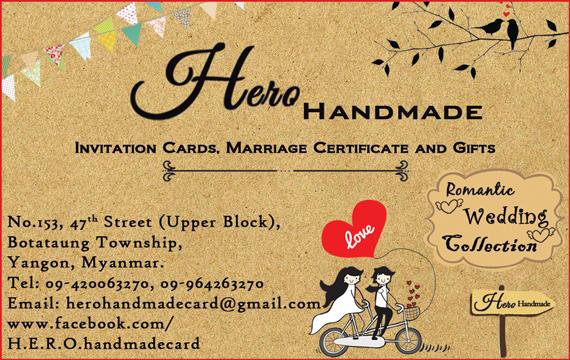 Hero Handmade Wedding Guide