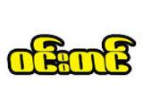 https://www.weddingguide.com.mm/digital-packages/files/c2b27e37-f842-4dc1-afc6-0ec8acc703a2/Logo/logo.jpg