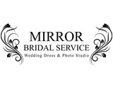 Mirror Bridal Service Dress Hire