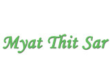 Myat Thit Sar Flowers and Florist