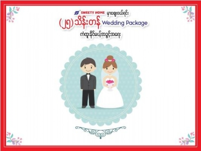 Wedding Package - Sweety Home