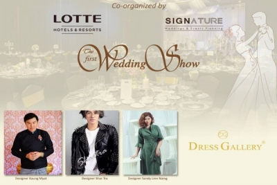 LOTTE Hotel Yangon ရဲ့ The First Wedding Show