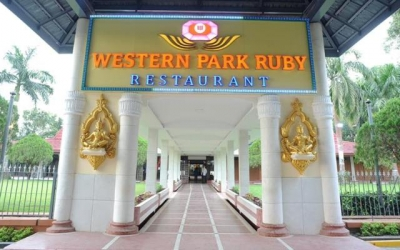 Western Park Ruby – People's Park