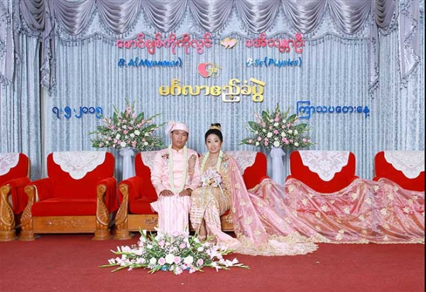Maung Chit Ko Ko and Ei Thandar Oo